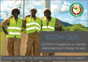 ecow-gen