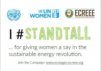 standtall poster-pic